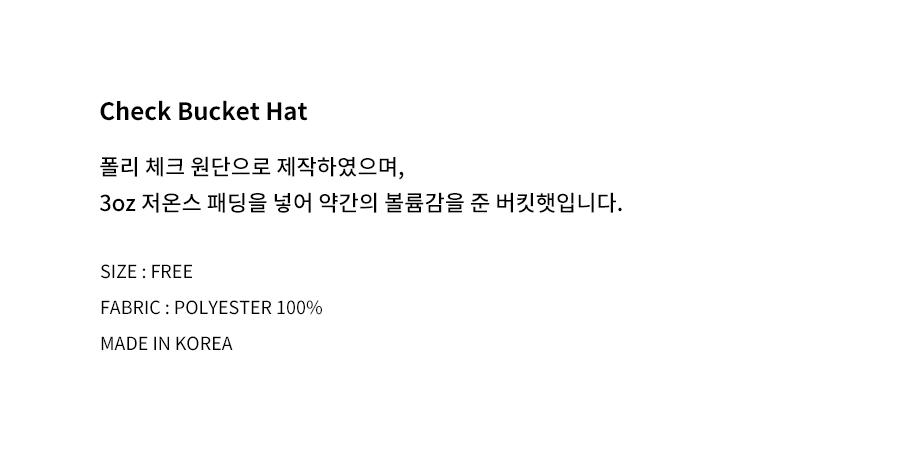 마크엠(MARKM) Check Bucket Hat Green